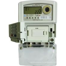 Однофазный GPRS-счетчик с предоплатой и предварительной оплатой