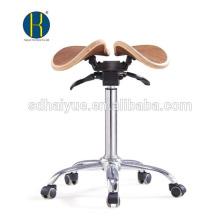 Hochwertiger Sattelhocker aus Walnussholz mit verstellbarem Sitz für Friseursalon