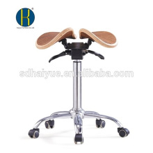 high qualilty Walnut wooden saddle furniture with tilting seat and chrome base