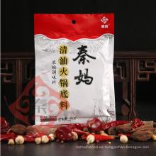 QINMA 150g sazonar el sabor de la comida caliente de la olla con el aceite vegetal