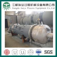 Высокоточный конденсационный охладитель C203