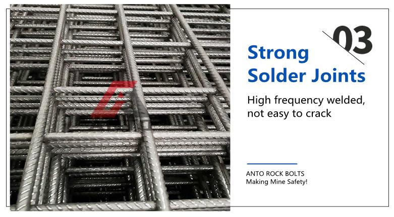 welded steel mesh