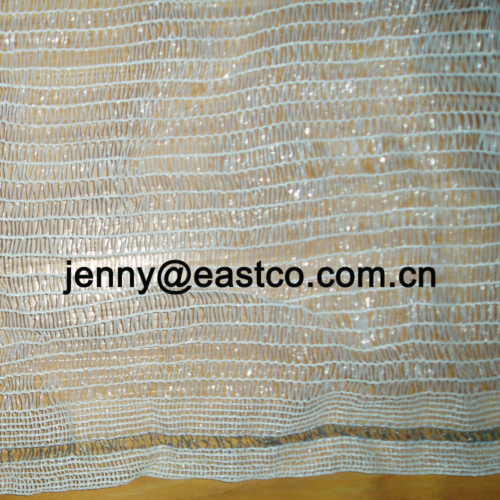 Plastic Shade Cloth