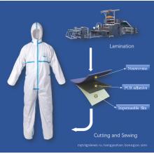 Клей-расплав для защитной одежды