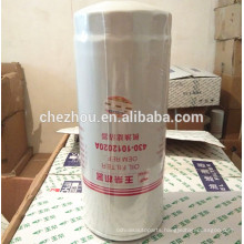 YUCHAI engine OIL FILTER 430-1012020A