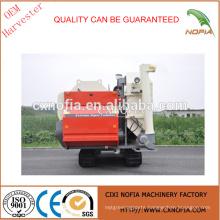 Good quality sanyang agricultural harvester