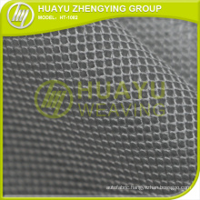 Polyester Mesh Fabric HT-1082