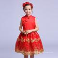OEM Festival de primavera chino viste trajes tradicionales rojos para niños de año nuevo celebrando la fiesta Vestidos de reunión