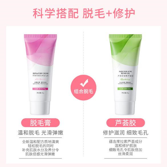 aloe gel body hair removal cream