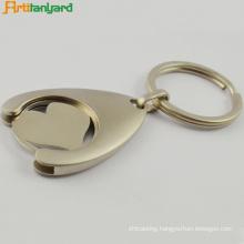 Trolley Coin Holder Key Chain