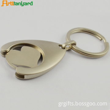 Trolley Coin Holder Key Chain - Bossgoo.com 6b40db6bb6ca1