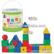 ABS PE PP grânulo threading blocos brinquedo para crianças