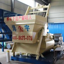 Uganda 1 bagger concrete mixer specifications for sale