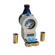 Multi-Tiers IC Card Prepayment Smart Water / Flow Meter (SKZS-C/H(R))