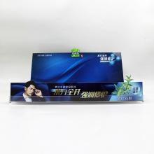APEX Shop Men Skinc Care Présentoir De Produits