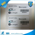 Factory price direct buy hardrive label stickers iPhone adhesive sticker custom print on regular basis