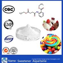 Food Preservative Nisin E234 1414-45-5