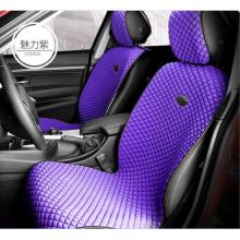 Car Seat Cover Flat Shape Ice Silk