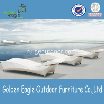 PE Rattan and Aluminum White Lounger