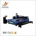 CNC metal sheet and pipe plasma cutting machine