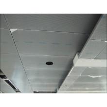Excellent Perforated Aluminium Panel for Ceiling (GLPP 8014)