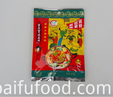 Spicy Hot Pot Base 150g