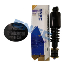 SNSC Shacman Front Shock Absorber DZ1640430030