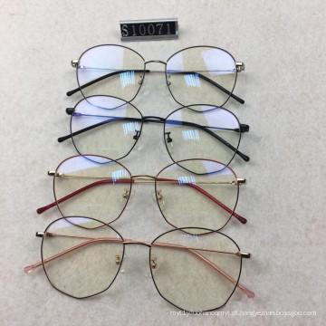 Vidros ópticos clássicos UV Proteção Eyeglass
