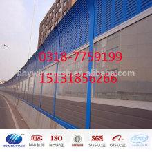 huahaiyuan фабрика звука шумового барьера дороги барьера шума фабрики предлагают звуковой барьер