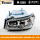 Sinotruk howo truck left head lamp WG9719720001