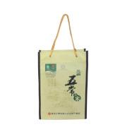 bolsa de arroz 80gsm no tejidas