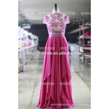 Junoesque Beaded Backless Cap Sleeve Evening Dress express