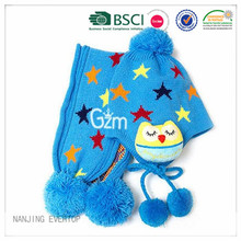 Boys Pompom Animal Hat Scarf Set