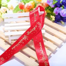 Оптовая фестиваля атласная лента / пользовательский логотип печатной ленты на Рождество
