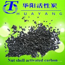 930 carbón activado de la cáscara de la tuerca del valor del yodo para la máscara facial del carbón activado