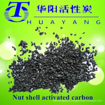 930 Coquille d'écrou à valeur d'iode charbon actif pour masque à charbon actif