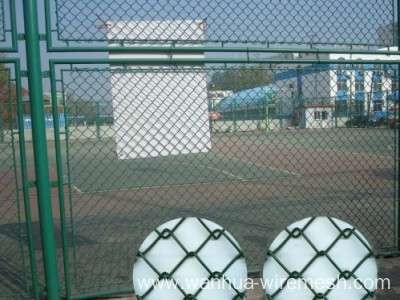 Chain Link Fabric Mesh
