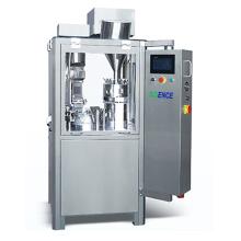 Автоматическая фармацевтическая машина для наполнения твердых капсул