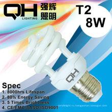 Энергосберегающие 8W 2700K / 6500K лампа/CFL лампа E27/B22