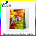 Well Designed Wholesale Famous Brand Color Paper Bag