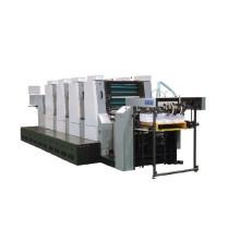 Офсетная печатная машина (GH664)