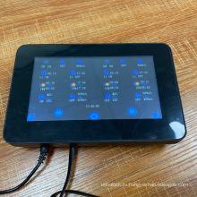 Умный светодиодный светильник для выращивания растений L700 с контроллером