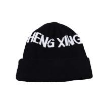 Plain Custom Knitted Winter Hats