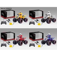 Juguetes de motocicleta R / C de cuatro funciones para niños (incluye carga)