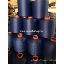 Fil de spandex recouvert d'air en polyester