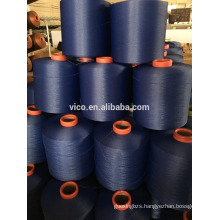 Polyester air covered spandex yarn