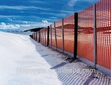good quality security fence plastic mesh netting