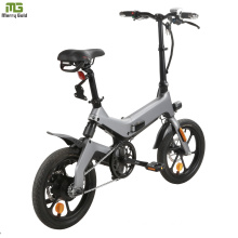 Folding Bike 16 Inch E Bike EU Standard Electric Charging Bikes