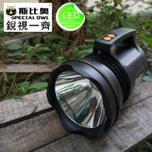 Rechargeable, Search, Portable Handheld, High Power, Explosion-Proof Search, CREE/Emergency Flashlight Light/Lamp