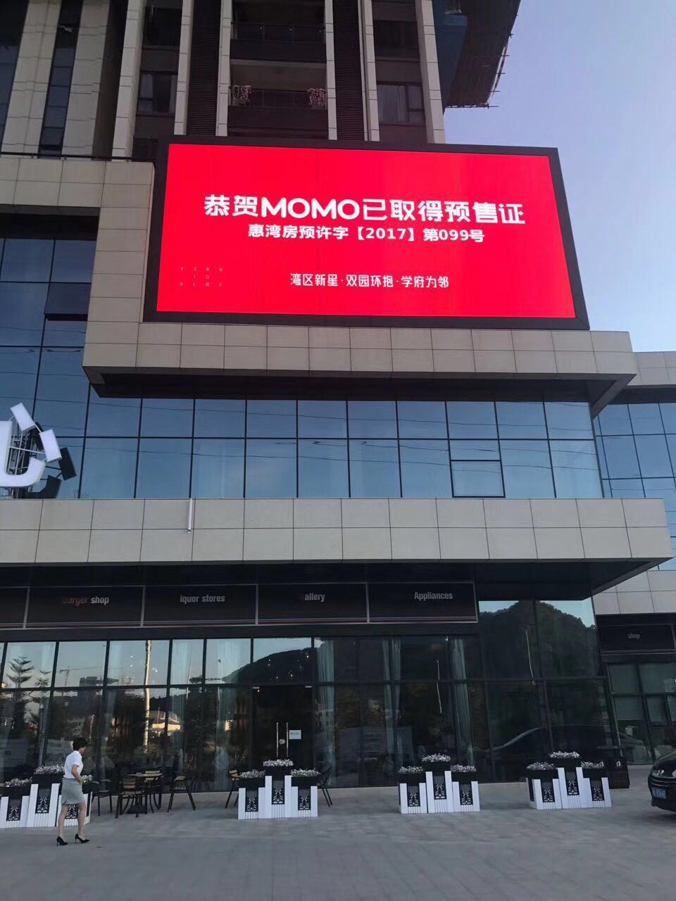 outdoor fine pitch led display
